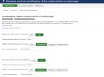 Плагин модульных позиций для атрибутов на странице товара (таблица размеров и т.п.)