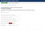 Аддон - Материалы Joomla в товарах JoomShopping LITE