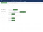 Плагин - Инфоблок товара в списке товаров для JoomShopping