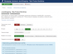 Плагин - Вкладки (табы) Bootstrap на странице товара JoomShopping